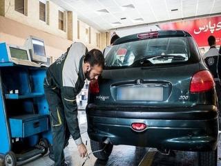 ساعت کار مراکز تعویض پلاک افزایش یافت