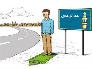 نماز مسافر چگونه خوانده میشود؟
