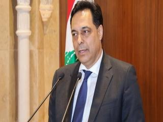 دیاب استعفای دولت لبنان را اعلام کرد