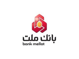 بانک ملت در یک نگاه