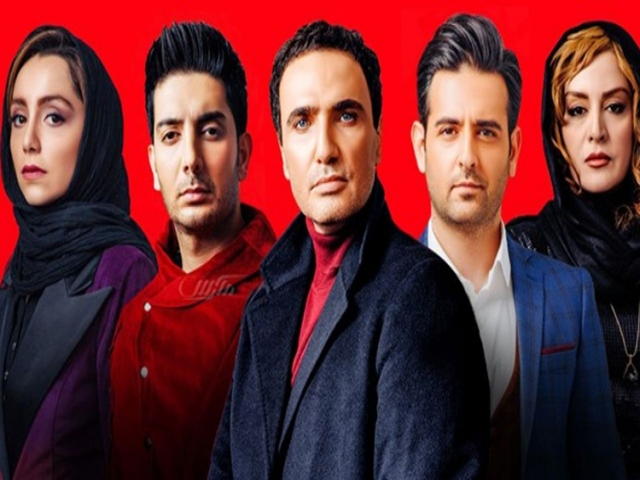 سریال مانکن، محبوب ترین سریال شبکه نمایش خانگی