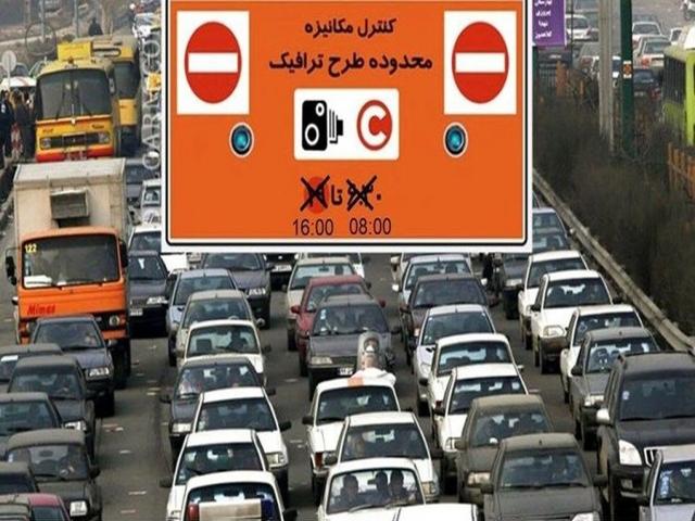 طرح ترافیک از امروز به خیابان های تهران بازگشت