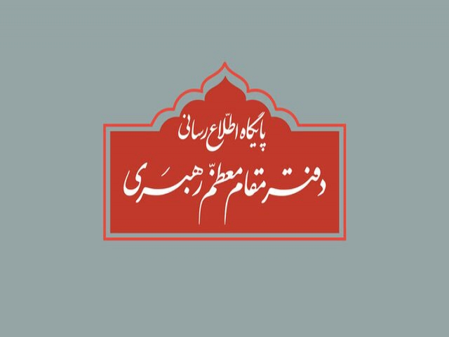 مراسم عزاداری در حسینیه امام خمینی عمومی برگزار نمیشود