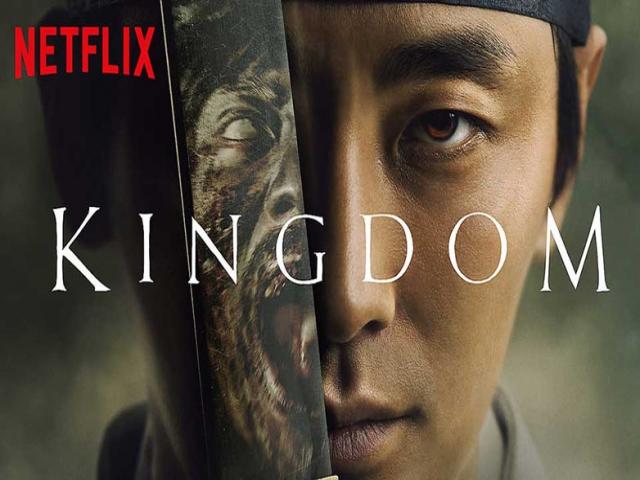 جو جی هون ، بازیگر روزگار شاهزاده در سریالی از نتفلیکس در ژانر وحشت + بیوگرافی