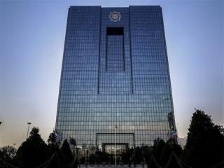 بخشنامه جدید بانک مرکزی درباره نرخ سود سپردههای بانکی