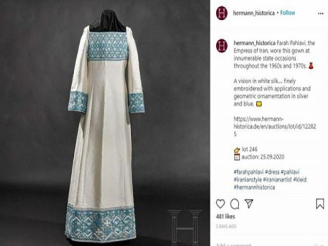 حراج لباس ابریشمی فرح پهلوی با قیمت پایه 8800 دلار