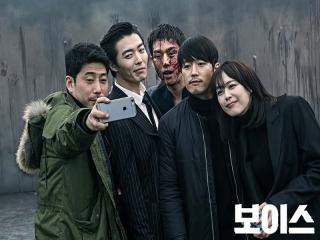 5 سریال کره ای که باید حتما دید + تصاویر