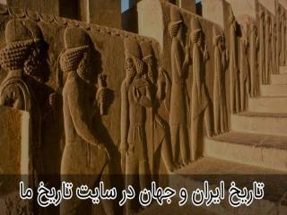 درباره انی کاظمی و سایت تاریخ ما چه میدانید؟