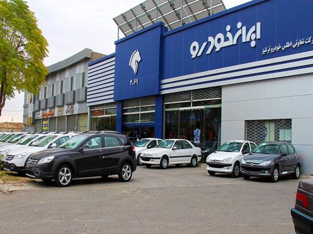 قیمت 7 محصول ایران خودرو اعلام شد