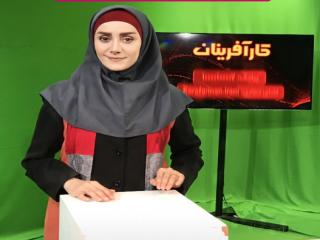 بیوگرافی سیما باباپور (تهیه کننده - خبرنگار - گوینده - مجری - سردبیر خبر و ...)
