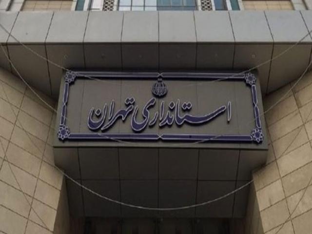 جزئیات محدودیتهای یک هفتهای تهران درپی تشدید ویروس کرونا