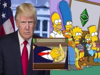 ماجرای مرگ ترامپ در کارتون سیمپسون ها / آیا این پیشگویی واقعیت دارد ؟