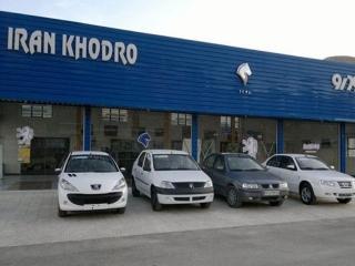 ثبتنام چهارمین مرحله فروش فوق العاده ایران خودرو آغاز شد