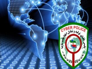 پلیس فتا هشدار داد؛ کلاهبرداری با ارائه بسته رایگان اینترنت ویژه دانشجویان