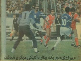 خاطرات باشگاههای ایرانی از مسابقات آسیایی