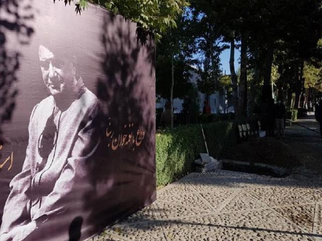 مراسم خاکسپاری استاد محمدرضا شجریان برگزار شد + عکس