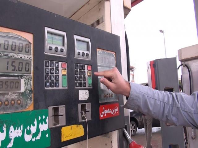 دلیل غیب شدن سهمیه بنزین از کارت سوخت چیست؟