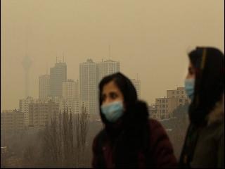آلوده ترین مناطق تهران کدامند ؟