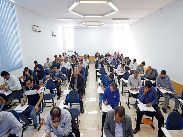 برگزاری هشتمین آزمون استخدامی به تعویق افتاد
