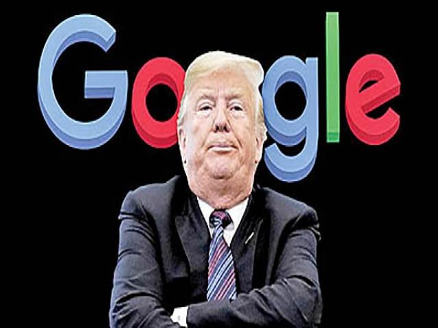پرونده سازی ترامپ علیه گوگل