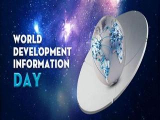 24 اکتبر روز جهانی توسعه اطلاعات