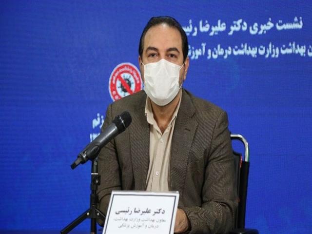 دکتر علیرضا رئیسی سخنگوی ستاد ملی مبارزه با ویروس کرونا شد