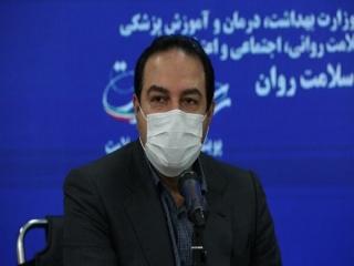 مردم آماده محدودیت های بیشتر باشند/ 7 برنامه وزارت بهداشت