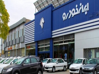 ایران خودرو نرخ همه خودروها را گران کرد/جدول جدیدترین قیمت خودروها