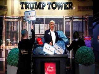موزه ای که مجسمه ترامپ را راهی سطل زباله کرد!