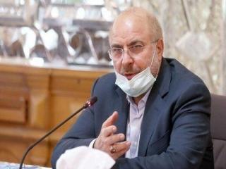 قالیباف: گرانی ها به پاستور و بهارستان ربط دارد نه به جورجیا و آریزونا