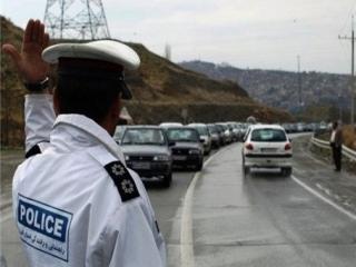 محدودیت تردد بین جاده ای در مراکز استان ها از 10 صبح روز چهارشنبه