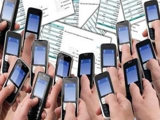 جریمه های کرونایی از طریق پیامک به ناقضان قرنطینه اعلام خواهد شد